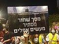 Jerusalem demonstrations 14.jpg