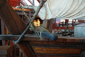 Jewel of Muscat, Maritime Experiential Museum & Aquarium, Singapore - 20120102-20.jpg