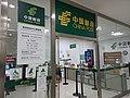 Jimei Government Affairs Center Post Office.jpg