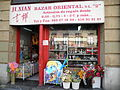 Jixian bazar donostia.jpg