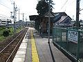 Joden-Fujiyamashita-station-platform-20100907.jpg