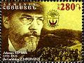 Johannes Lepsius 2013 Armenian stamp.jpg