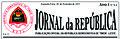 Jornal da República(Timor-Leste).jpg