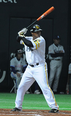 José Ortiz (second baseman) - Image: José Ortiz 2011