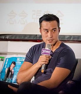 Joseph Chang Taiwanese actor