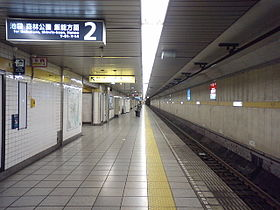 Image illustrative de l'article Gare de Kōjimachi