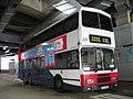 KCRC 221 - Flickr - megabus13601.jpg