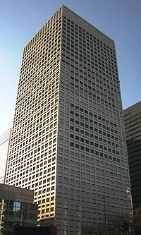KDDI Office Building Shinjuku 2007-01 cropped.jpg