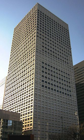 KDDI - KDDI Building in Shinjuku, which used to be the headquarters of KDD.