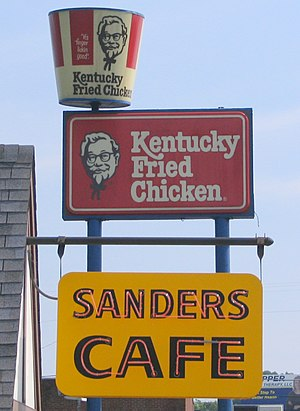 History of KFC - This sign displays the KFC logo as used between 1978 and 1991