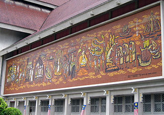 National Museum (Malaysia) - Frieze depicting Malaysian history at the National Museum