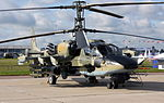 Ka-52 Attack Helicopter (5).jpg