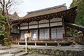 Kamo-wakeikazuchi-jinja25n4272.jpg
