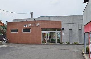 Kamogawa Station Railway station in Sakaide, Kagawa Prefecture, Japan