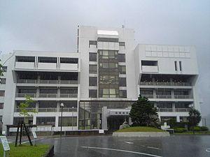 Kamogawa, Chiba - Kamogawa City Office