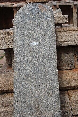 Achyuta Deva Raya - Kannada inscription of King Achyuta Raya dated 1539 A.D. in the Shiva temple in Timmalapura