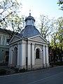 Kapela Svetog Roka - panoramio.jpg