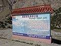 Karakorum-oytak-cartel-d01.jpg