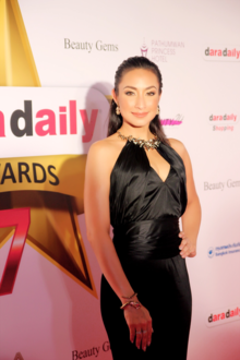 Kat English at Dara Daily Awards Red Carpet.png