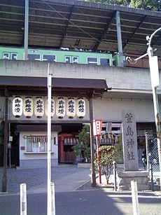 Kayashima-jinja.jpeg