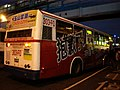Keelung Bus 303-FQ right-end with Chunghwa Telecom MOD ad 20101110 night.jpg