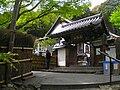 Kegonji Kyoto suzumushidera-hondo 4230554.jpg