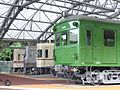 Keio-rail-land Trains-20130814.jpg