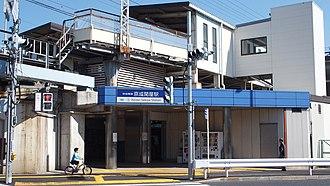 Keisei Sekiya Station - Image: Keisei Sekiya Station KS06 20141019