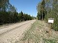 Kelias prie Lančiūnavos ąžuolo.JPG