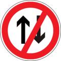 Kenyan road sign-Priority.png