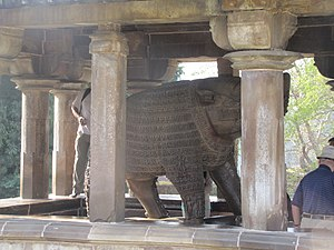 Varaha Temple, Khajuraho - Image: Khajuraho India, Varaha Temple