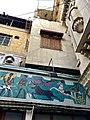 Khan el-Khalili, Old Cairo, al-Qāhirah, CG, EGY (46995566985).jpg