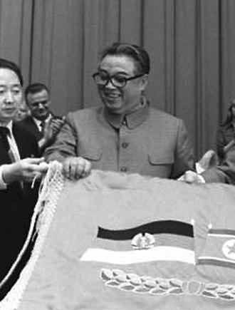 October Restoration - Kim Il-sung