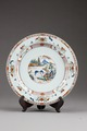 Kinesiskt porslins fat från 1662-1722 Kangxi-perioden, Qing-dynastin - Hallwylska museet - 95674.tif