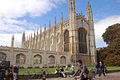 King's College Chapel - geograph.org.uk - 2076406.jpg
