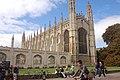 King's College Chapel - geograph.org.uk - 2076406.jpg