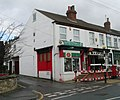 Kippax Post Office - High Street - geograph.org.uk - 740936.jpg