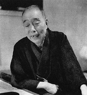 Kiyokata Kaburagi - Kiyokata Kaburagi in November 1954