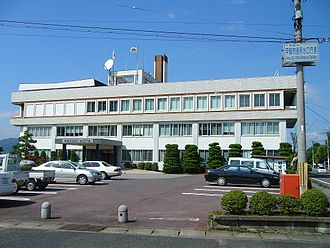 Kōka, Shiga - Koka City Hall