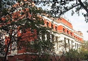 Lalbazar - Kolkata Police Headquarters