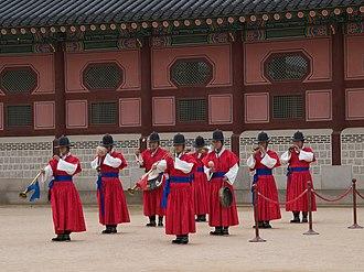 Daechwita - Image: Korea Gyeongbokgung Guard.ceremony 15