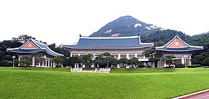 Government of South Korea - Main buildings of Cheongwadae (official residence of South Korea's President), Seoul