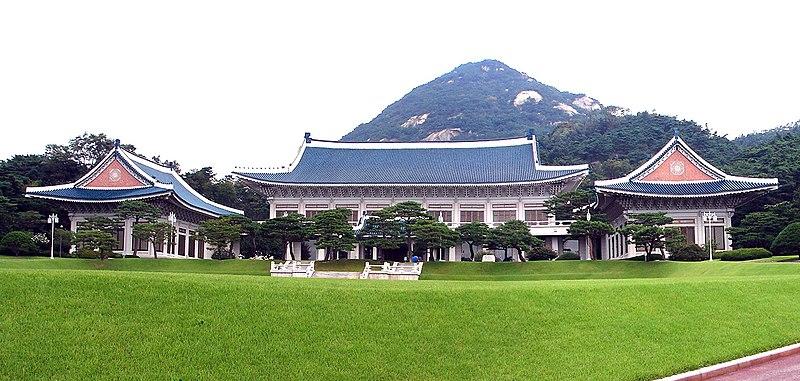 File:Korea-Seoul-Blue House (Cheongwadae) Reception Center 0688&9-07 cropped.jpg