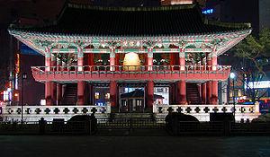 Bosingak - Image: Korea Seoul Bosingak 05
