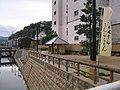 Kotohira - panoramio - Nagono (1).jpg