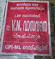 Kottayam-redflag.JPG