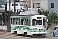 Kumamoto City Tram 1091 20150805.jpg