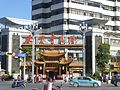 Kunming - Beijing Lu - P1340593.JPG