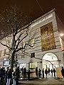 Kunstmuseum Basel - 2020 (Ank Kumar) 03.jpg