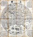 Kunyu Quantu Ferdinand Verbiest 1674.jpg